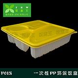 供应【饭盒王】北京四格/五格高档餐盒打包盒一次性餐盒厂家直销