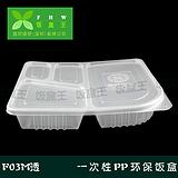 供应【饭盒王】广东餐盒打包盒一次性餐盒厂家直销全国