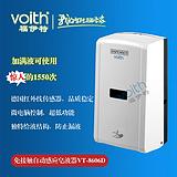 烟台超大容量全自动感应给皂液器感应皂液机感应给皂液机感应给皂液器