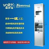 青岛福伊特304不锈钢入墙式组合型干手机干手器烘手机烘手器