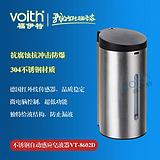 山东不锈钢感应皂液器感应皂液机感应给皂液器感应给皂液机