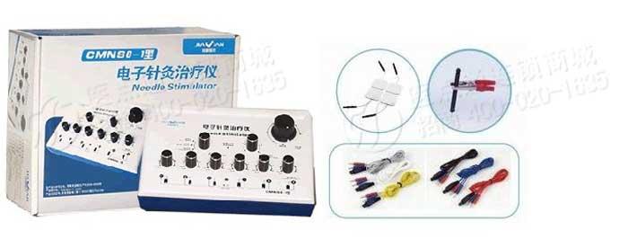 佳健电子针灸治疗仪cmns6-1型