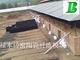 拱窑改造吊顶用禄本陶瓷纤维棉块