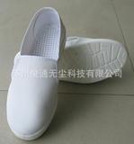厂家供应防静电鞋 PU中巾鞋 PU鞋 帆布 皮革鞋 无尘鞋 拖鞋