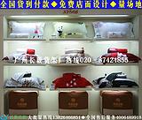 ▇▇▇广州长毅家纺店装修效果图欧式家纺店装修效果图▇▇▇