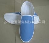 厂家供应防静电鞋 PVC中巾鞋 PU鞋 帆布 皮革鞋 无尘鞋 拖鞋