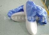 厂家供应防静电鞋 PVC长筒靴 PU鞋 帆布 皮革鞋 无尘鞋 拖鞋