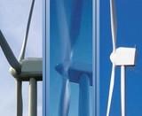 西班牙GAMESA发电机风力发电机