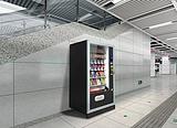 自动售货机的价格,自动售货机的品牌