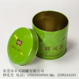山茶油包装铁罐、核桃油包装铁盒、灵芝土特产包装罐
