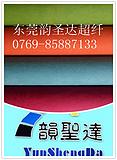 供应超纤革、绒面超纤、