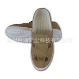 厂家供应防静电鞋 PVC帆布四孔鞋 PU鞋 帆布 皮革鞋 无尘鞋 拖鞋