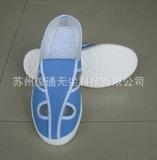 厂家供应防静电鞋 PU帆布鞋 PU鞋 帆布 皮革鞋 无尘鞋 拖鞋