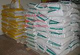 供应手板模型石膏粉,超硬钢化石膏粉,手板石膏粉