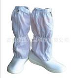 厂家供应防静电鞋 PU长筒靴 PU鞋 帆布 皮革鞋 无尘鞋 拖鞋