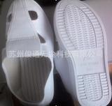 厂家供应防静电鞋 PVC皮革四孔鞋 PU鞋 帆布 皮革鞋 无尘鞋 拖鞋