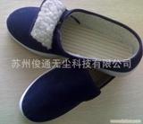 厂家供应防静电鞋 PVC棉鞋 网眼鞋 帆布 皮革鞋 无尘鞋 拖鞋