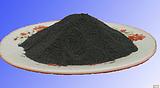 供应聚合氯化铝铁