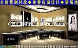 ▇▇▇广州长毅烤漆展柜厂展柜烤漆展柜装修设计▇▇▇