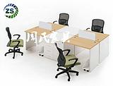 广州供应新郑市办公家具职员办公桌,广州办公家具厂