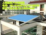 专业定制高档小区屋顶天幕篷 电动手摇棚 遥控天幕蓬 庭院汽车棚