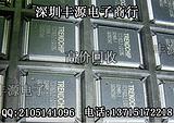 收购国产IC