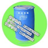 短油醇酸树脂|醇酸树脂的应用|山东醇酸树脂厂家