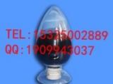 透明隔热涂层专用纳米ATO液体