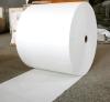 华北纸业常年生产及销售全木浆字典纸,轻型纸,摸板原纸,复印纸。