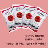 活性氧化镁批发,工业级氧化镁,染料专用氧化镁