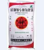 氧化镁市场价格,轻质氧化镁厂家,硅钢级氧化镁