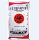 批发氧化镁粉,试剂级氧化镁生产,陶瓷专用氧化镁