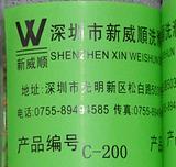 乙酯乙烯醚低泡表面活性剂