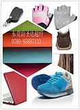 超纤革、绒面超纤革、贴面超纤革、鞋革、箱包革、手袋革、沙发革、家