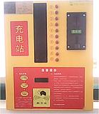 提供刷卡型电动车充电站 仪征市电瓶车充电站
