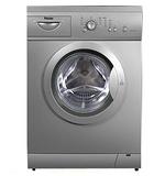 海尔自助洗衣机|抚顺市海尔投币滚筒洗衣机