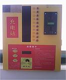 供南通市投币式电瓶车充电机 通州市电动车充电站