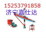 专业提供ZYJ-300/280架柱式液压回转钻机