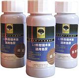 斯维普木油通用色浆防腐木油耐候木油木油色浆