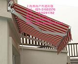 上海高档小区门窗伸缩遮阳棚 高档遮阳雨蓬 汽车停车棚 公园景观棚