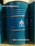 进口油酸/高纯油酸/植物油酸/OLEIC ACID/椰树及春金
