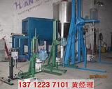 供应蕲春县5L分散机,0.5T搅拌机  涂料搅拌机塑料分散机