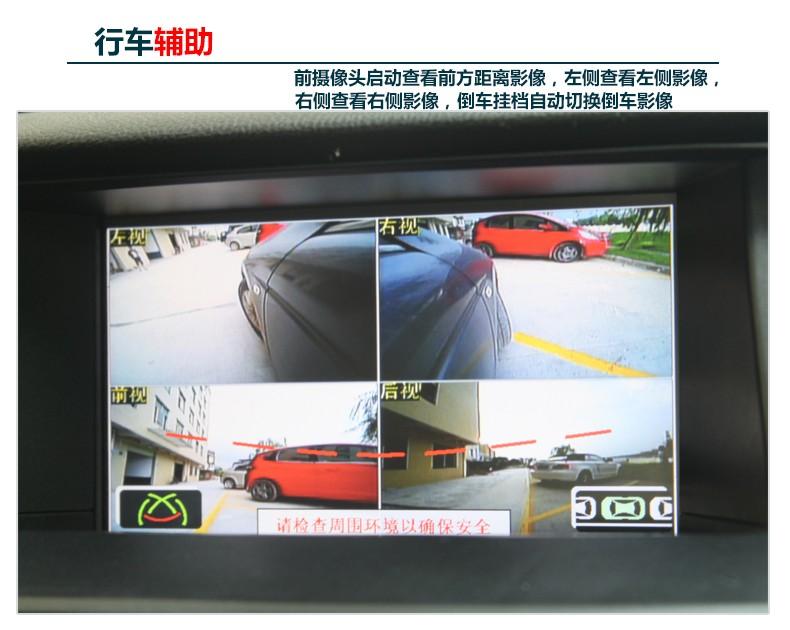 360度全景倒车影像,度行车记录仪