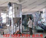 厂价供应 平江县塑料搅拌机,不锈钢立式搅拌机 不锈钢卧式搅拌