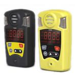 CLH100硫化氢检测报警仪