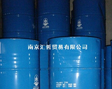 IOI椰树ACID CHEM不饱和天然植物油酸、正辛酸、辛癸酸