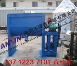 【厂价直销】岳阳市 塑料搅拌机,不锈钢卧式搅拌机 塑料搅拌机