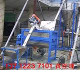 供应祁东县卧式搅拌机 多种机械生产厂家推出平价直销