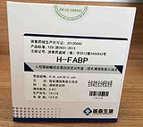 心型脂肪酸结合蛋白(H-FABP)测定试剂盒(胶乳增强免疫比浊法