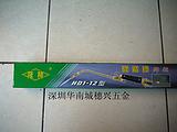 厂家直销永盛 隆精H01-12型射吸式焊炬 焊枪